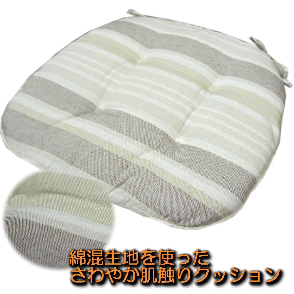 さらさら綿の肌触り 送料0円 ダイニングクッション アッサム 43x41cm 優先配送 ウレタン入 固定紐付き ベージュ色