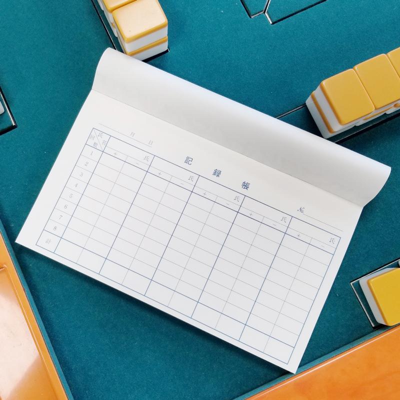 麻雀にかかせない得点を記録するスコア帳 期間限定特別価格 スコア 麻雀得点記録帳 まとめ割 海外限定 10冊