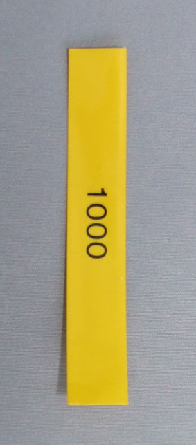 点数表示枠用 テンリーダー点棒チューブ カラー(千点・黄)