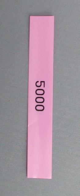 点数表示枠用 テンリーダー点棒チューブ カラー(五千点・ピンク)