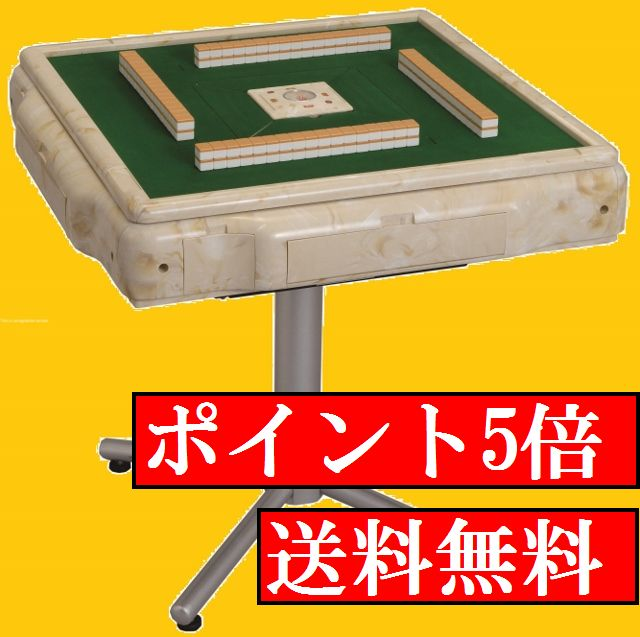 ★ Automatic Mahjong Taku amosumateru ★ presents with ★