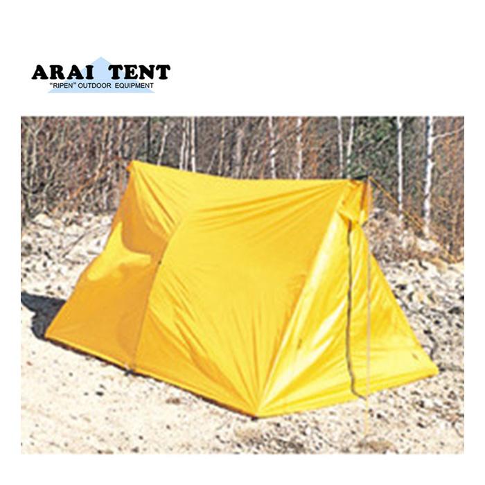 【アライテント】テント スーパーライト ツェルト1 370100 非常用 コンパクト 軽量 備え 二人用