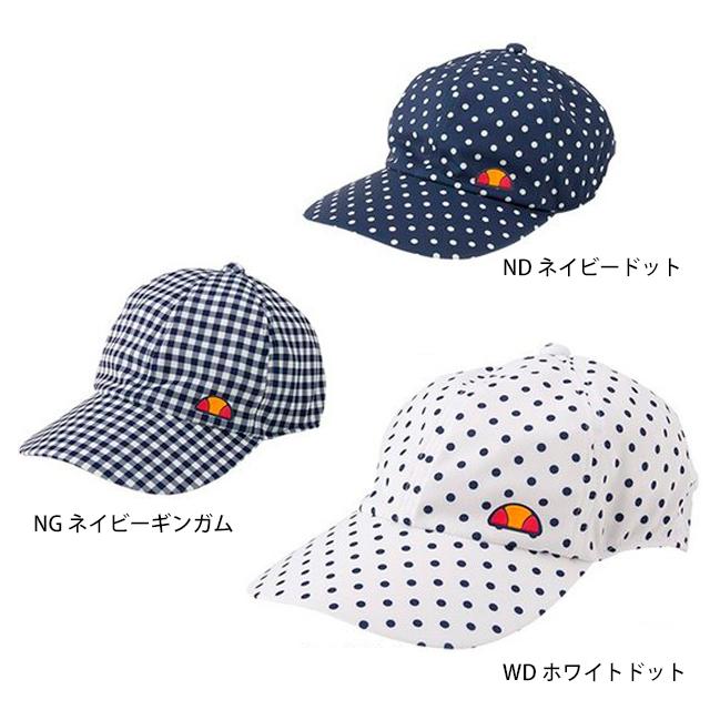 店頭併売在庫商品 ellesse(エレッセ)チーム キャップ EAC1801 テニス 帽子