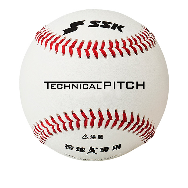【取り寄せ】)※打撃利用不可 SSK(エスエスケイ)テクニカル ピッチ TP001 野球