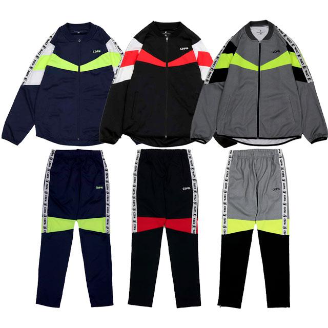 サッカージャンキー(soccerjunky)トレーニング ジャケット パンツ 上下セット CP19524K CP19525K サッカー ウェア ジュニア