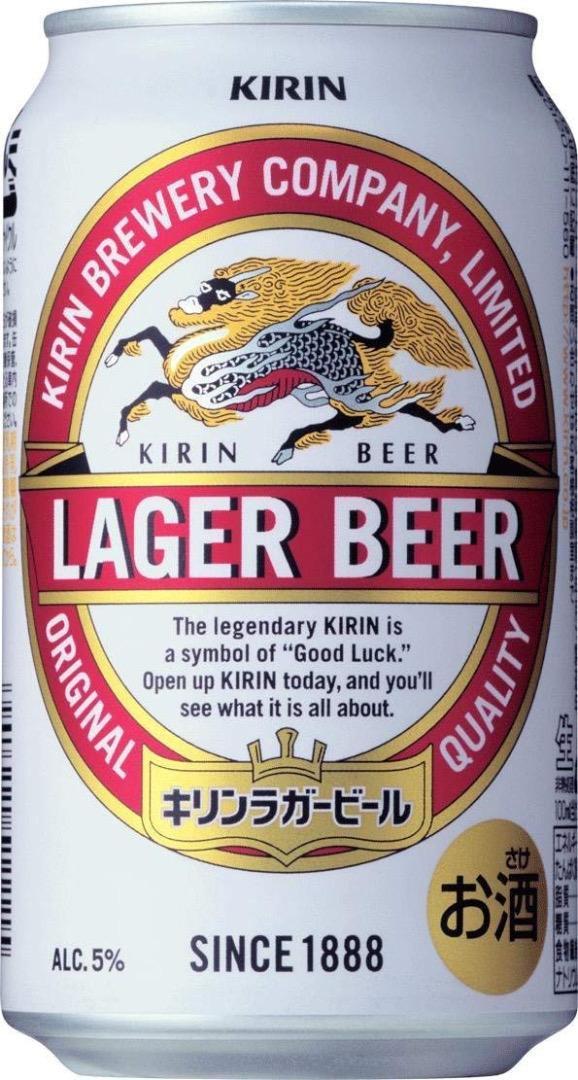 【送料無料(西濃)】 キリン ラガービール 350ml×24缶×2箱【合計48本】