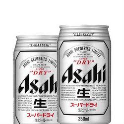 【送料無料(西濃)】 アサヒスーパードライ 350ml×24本×2箱【合計48本】