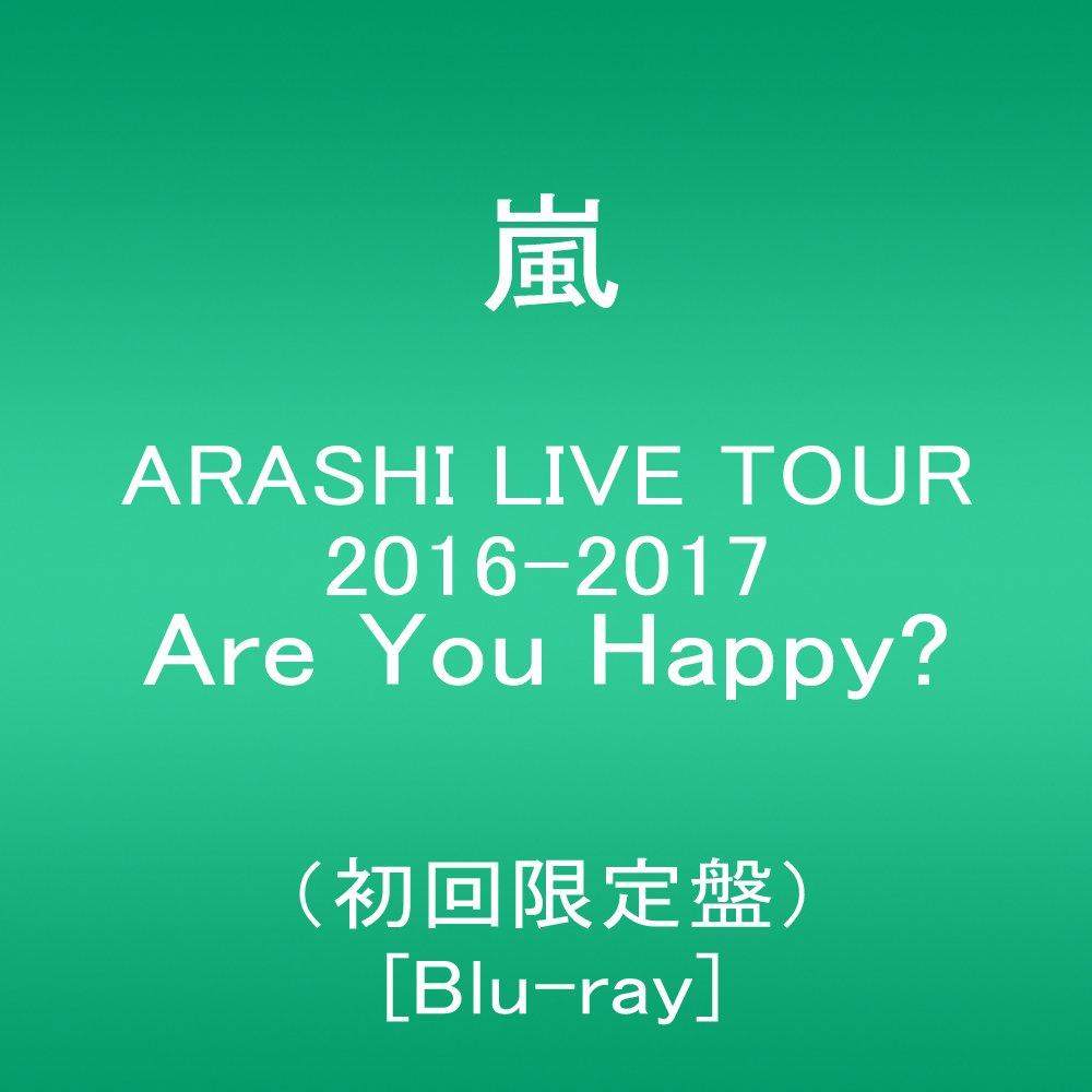 新品 嵐 ARASHI LIVE TOUR ARASHI 2016-2017 You Are You 嵐 Happy? 初回限定盤 Blu-ray, ランブル バイ ジーマ:c84acc5f --- sunward.msk.ru