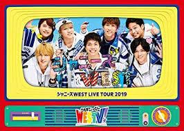 新品 ジャニーズWEST LIVE TOUR 2019 WESTV! 初回仕様 Blu-ray