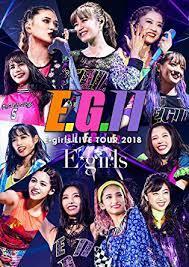 新品 E-girls LIVE TOUR 2018 E.G. 11 DVD3枚組+CD 初回生産限定盤