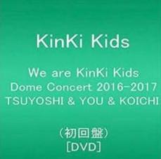 新品 We are KinKi Kids Dome Concert 2016-2017 TSUYOSHI & YOU & KOICHI 初回盤 DVD 堂本剛 堂本光一