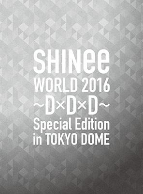 新品 SHINee WORLD 2016 D×D×D Special Edition in TOKYO DOME 初回限定盤 Blu-ray