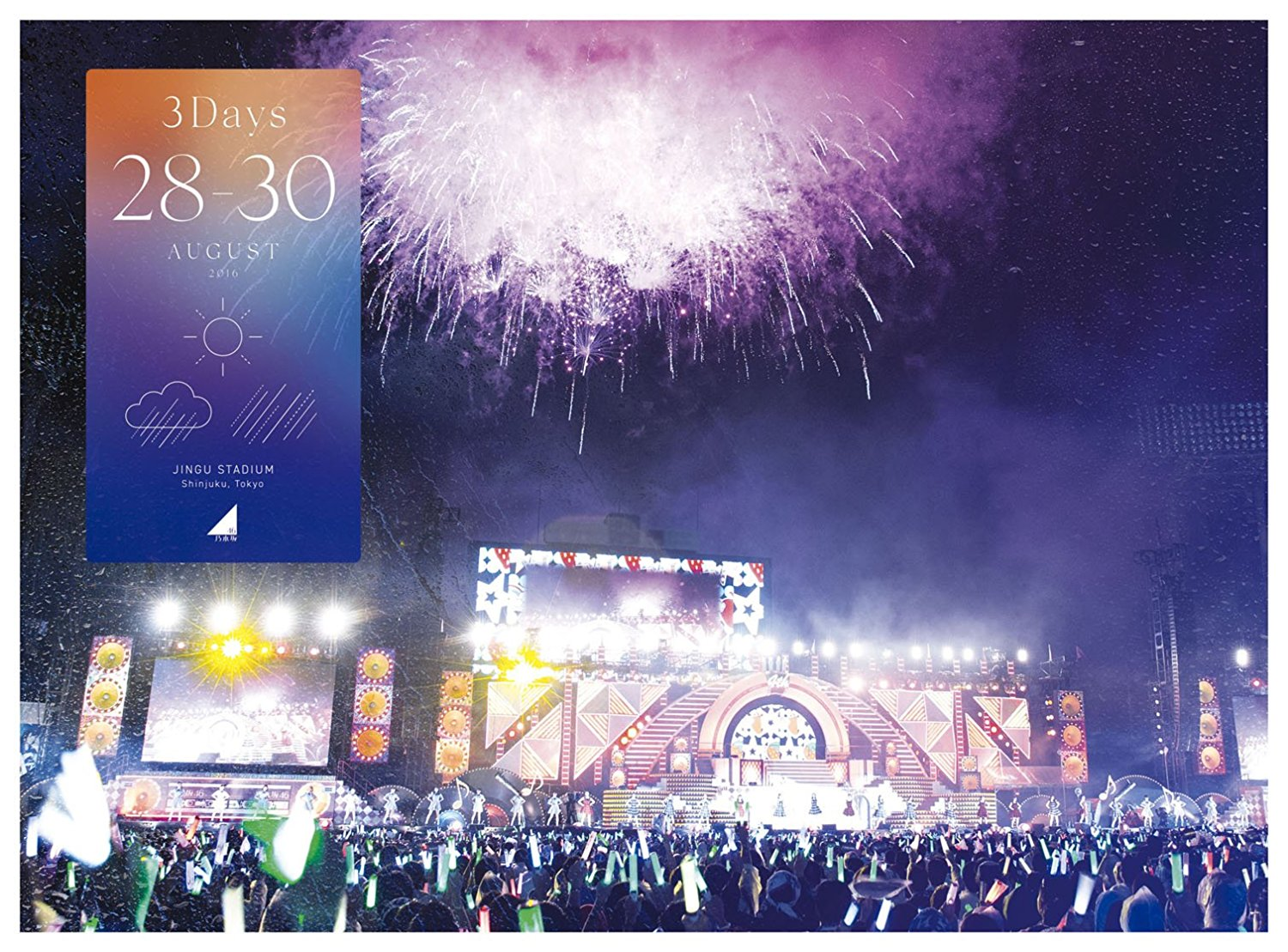 新品 乃木坂46 4th YEAR BIRTHDAY LIVE 2016.8.28-30 JINGU STADIUM 完全生産限定盤 Blu-ray