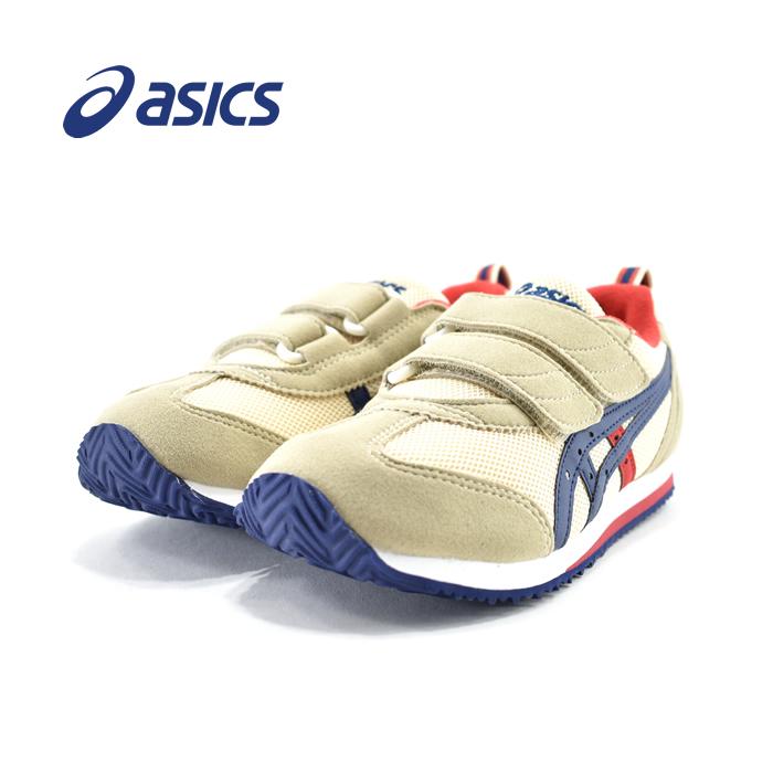アシックス asicsアイダホMINI 3 スクスク すくすく マジックテープ 面ファスナー ベルクロ 運動会・通学・通園 (ベージュ×ネイビーブルー) TUM186 スニーカー キッズ 子供 男の子 女の子 シューズ 靴