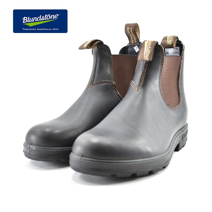 ブランドストーン Blundstone#500 CLASSIC クラシック スムースレザー 軽量 スタウトブラウン 茶(STOUT BROWN(25cm~)) BS500050 サイドゴアブーツ メンズ ユニセックス シューズ 靴