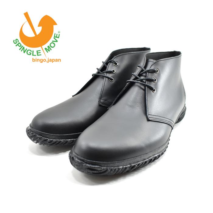 スピングルムーヴ SPINGLE MOVEムーブ ムーヴ ビズ チャッカブーツ 日本製 カウレザー 牛革 本革 撥水 ビジネス・紳士 ブラック・黒・クロ(BLACK) BIZ133 チャッカブーツ メンズ シューズ 靴