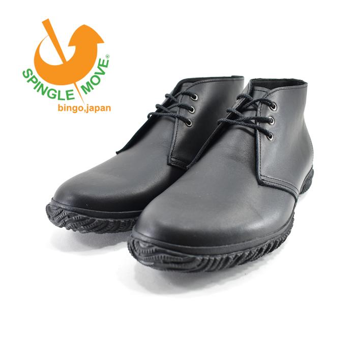 スピングルムーヴ SPINGLE MOVESPINGLE Biz スピングルビズ チャッカブーツ ショートブーツ アンクル丈 撥水加工 カウレザー 牛革 本革 日本製 ビジネス・紳士 ブラック 黒 クロ 71(BLACK) BIZ136 チャッカブーツ メンズ シューズ 靴