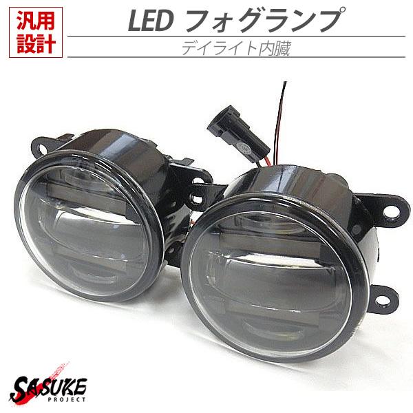 スイフト ZC ZD デイライト内蔵 フォグランプ CREE 16W LED