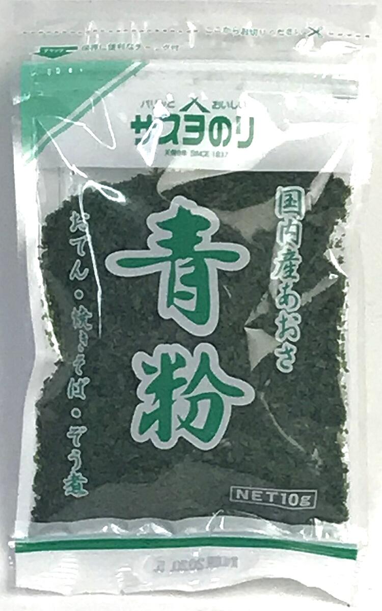 いわし粉とあわせて富士の宮焼そば 新品未使用 静岡おでんに 在庫限り 三河産あおさ使用青粉10gアオサ粉
