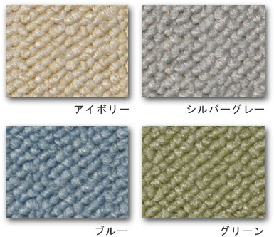 Dream Interior Choose From 6 Colors Color Guard The