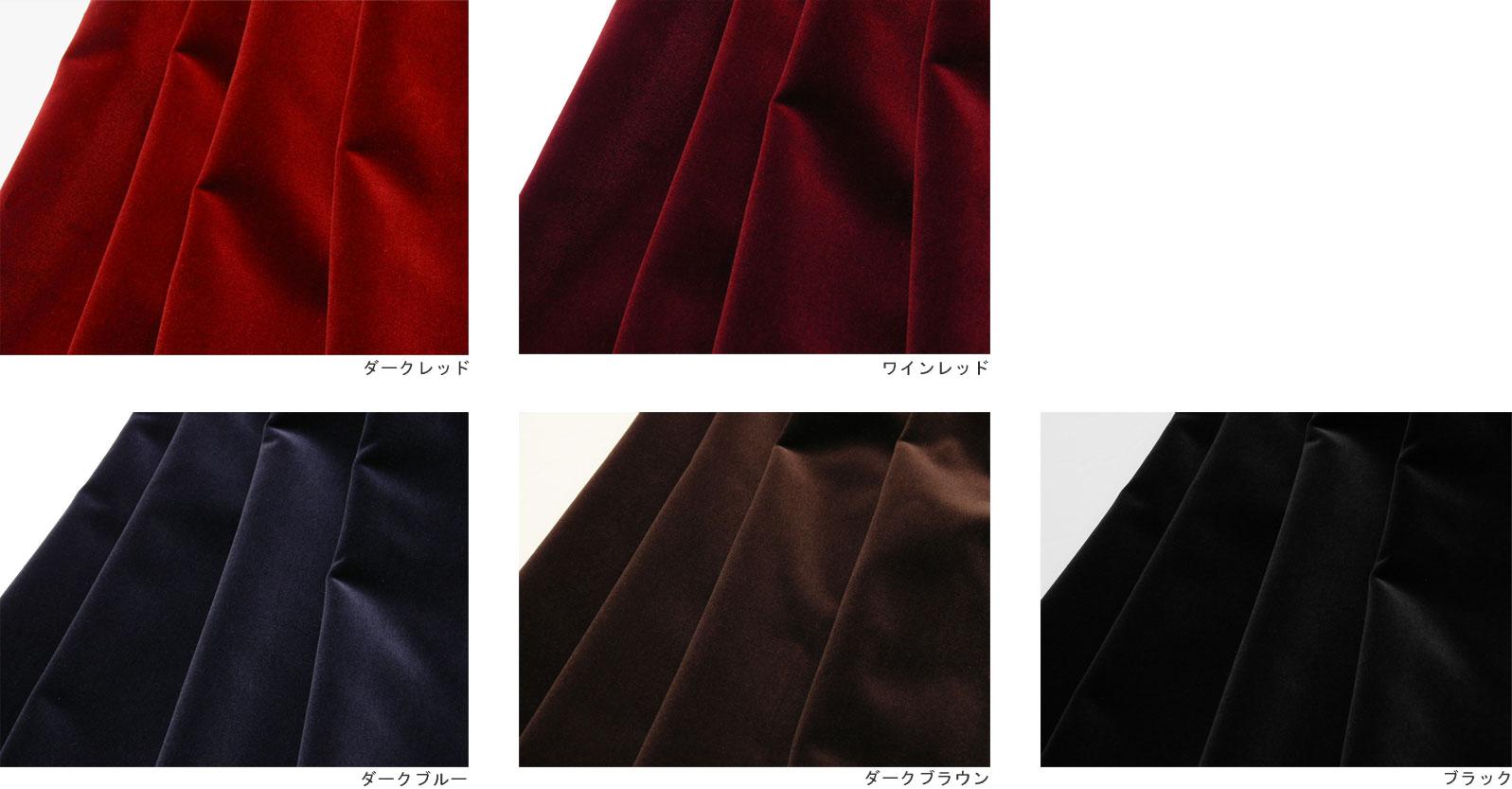 優雅天鵝絨訂單窗簾