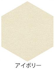 六角形的口音尾巴把手住之江滚动地毯瓷砖阻燃抗-Dani 防滑切割