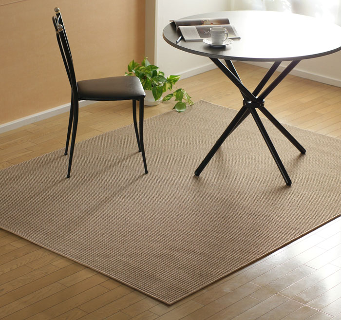 Dream Interior Dining Rugs Carpet Segment 1 Dining Rug Wound