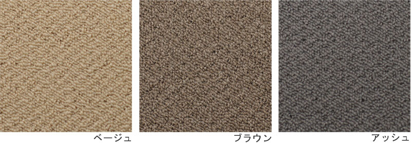 Sound-proofed carpet sound guard rugs accent rug high foam uretambac King shock absorption flame retardant products domestic made in Japan acoustic sound insulation class (LL-35)