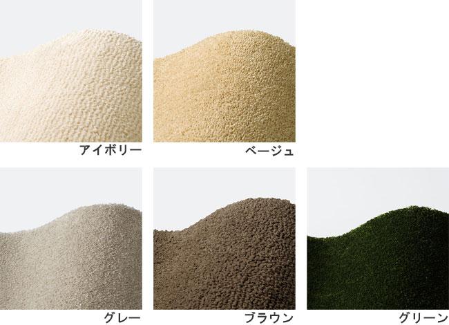 木桐的密集桩毛绒豪华地毯地毯 スミトロンサキソニーラグ 江户 6 榻榻米垫 (约 261 厘米 × 352 厘米)