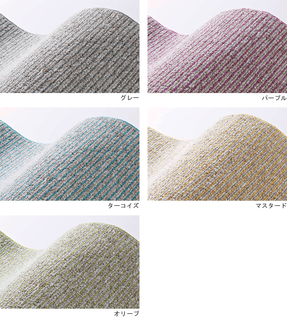スミノエ PPL-1 カルル ラグマット【サイズ:約250cm×300cm】【日本製】洗えるラグ 水洗い 丸洗い 洗濯機OK ウオッシャブル床暖房対応 ホットカーペット対応
