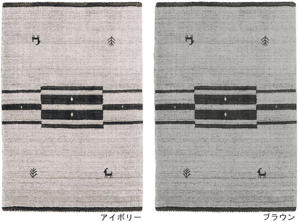 手織り ギャベ マット NOM-101【サイズ:約70cm×120cm】インド製玄関マット フロアマット 織物HOME RUG 住江織物 suminoe