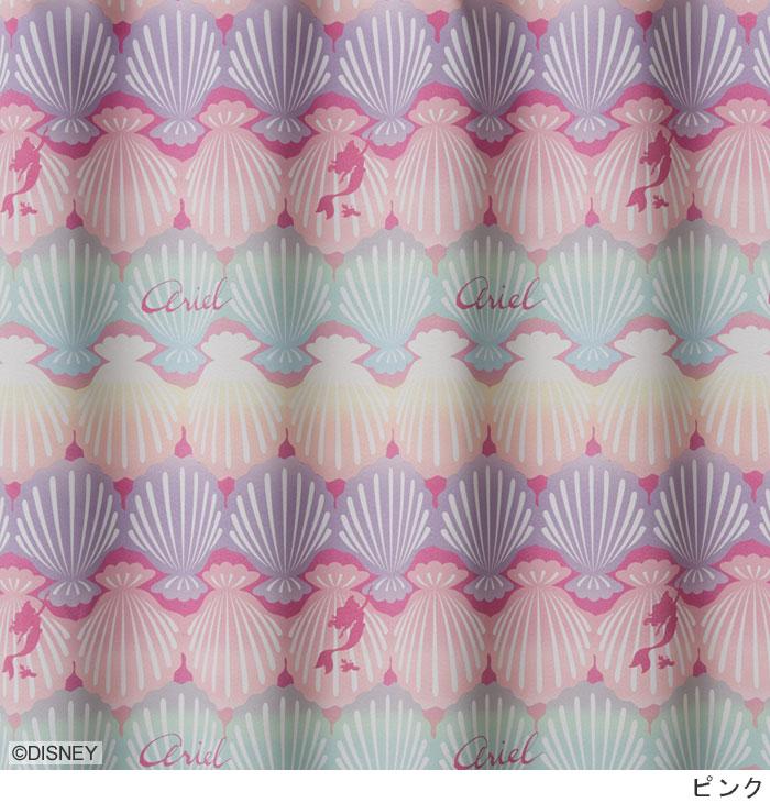 代引きOK Disneyzone 北欧 モダン ランキングTOP10 ナチュラル クラシック ディズニーキャラクターファブリック既製サイズカーテンとオーダー対応可 無料生地サンプル対応 ディズニー プリンセス シェル 遮光2級 遮光カーテン サイズ:幅100cm×丈178cm 日本製Disney (人気激安) Shell 形状記憶加工 既製カーテン 2枚組 curtainウォッシャブル PRINCESS