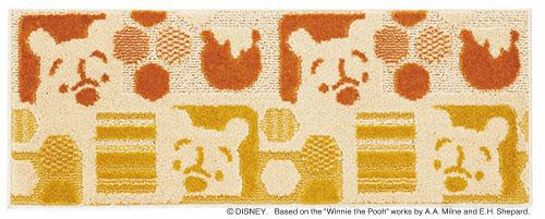 ディズニー プー ハイドアンドシーク キッチンマット【サイズ:約45cm×120cm】【日本製】Disney/pooh/hide-and-seek kitchen matキッチンマット バスマット【DMP-5006】くまのプーさんのマット