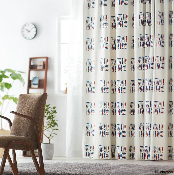 フィンレイソン PARVI パルヴィ[サイズ:幅100cm×丈220cm]【2枚組】【Finlayson】北欧 デザイナーズカーテン既製サイズ 遮光カーテン 日本製遮光2級 ウォッシャブル 形態安定加工付き