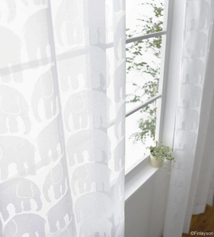 フィンレイソン デザイナーズカーテンエレファント柄 レース ELEFANTTI エレファンティ[サイズ:幅100cm×丈218cm]【2枚組】【Finlayson】既製サイズ レースカーテン防炎加工 ウォッシャブル 遮熱 ミラーカーテン 日本製