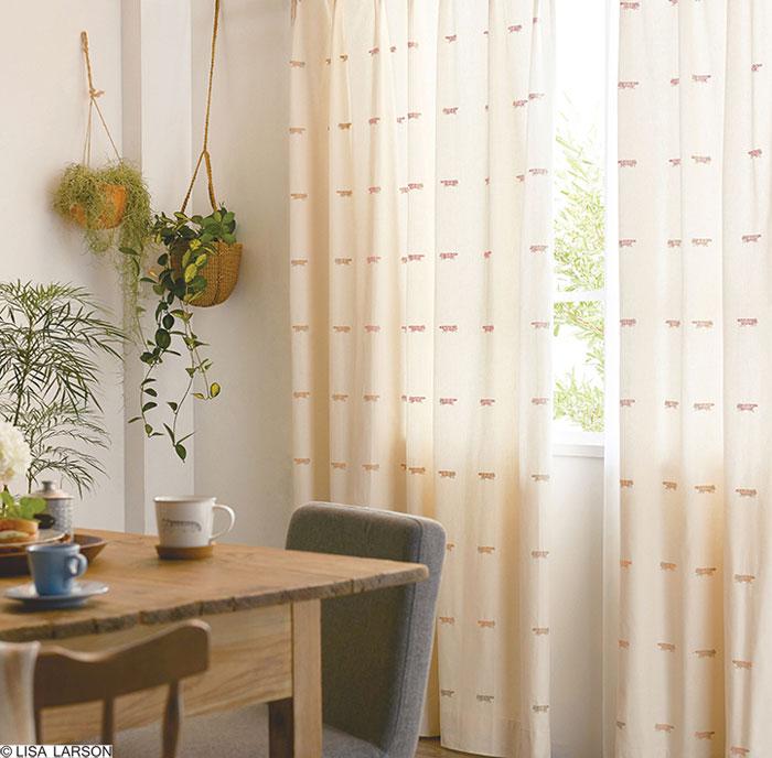 リサ・ラーソン ドレープカーテン[サイズ:幅100cm×丈220cm]【1枚入り】マイキー 刺繍 綿オックスフォード [QL1001-15・65] 北欧 デザイナーズブランド【LISA LARSON】コットン製 日本製 既製サイズカーテン