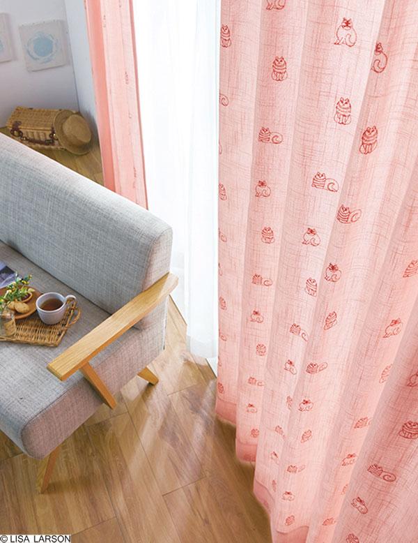 リサ・ラーソン ドレープカーテン[サイズ:幅100cm×丈220cm]【1枚入り】スケッチ 刺繍 麻混 [QL1003-11・95] 北欧 デザイナーズブランド【LISA LARSON】日本製 既製サイズカーテン