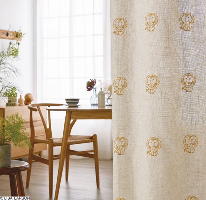 リサ・ラーソン ドレープカーテン[サイズ:幅100cm×丈200cm]【1枚入り】ライオン 刺繍 麻混 [QL1002-20・85] 北欧 デザイナーズブランド【LISA LARSON】日本製 既製サイズカーテン