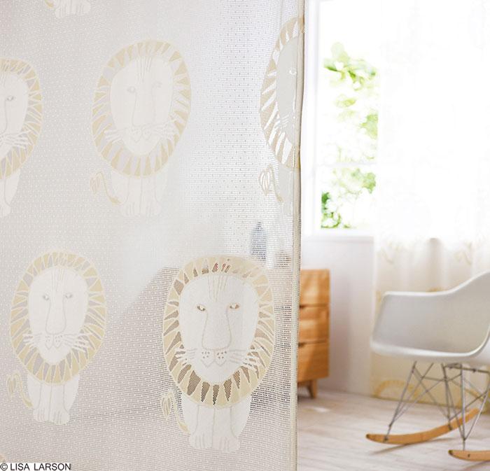 リサ・ラーソン レースカーテン[サイズ:幅100cm×丈176cm]【2枚組】ライオン ジャガードレース [QM4005-05] 北欧 デザイナーズブランド【LISA LARSON】日本製 既製サイズカーテン