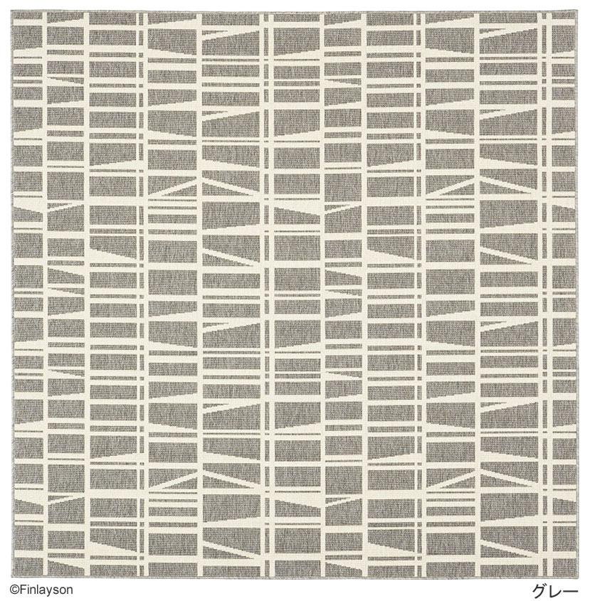フィンレイソン CORONNA コロナウイルトン ラグ カーペット【サイズ:約200cm×200cm】デザイナーズブランド Finlaysonウィルトンカーペット 絨毯 織物ベルギー製[JB1919-09・45・95]