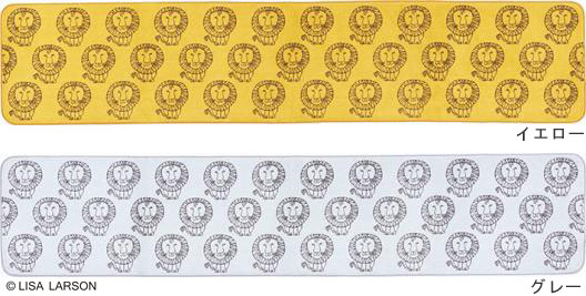リサ・ラーソン ライオン キッチンマット[QE1104-20・95]日本製【サイズ:約50cm×240cm】デザイナーズブランド 【LISA LARSON】洗濯機洗いOK 滑り止め加工 抗菌 防臭 吸水 速乾
