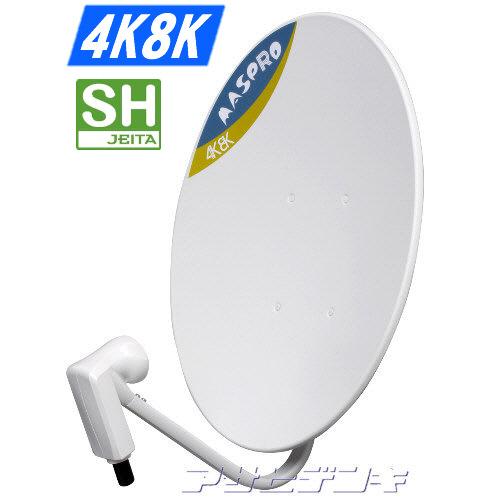マスプロ4K8K衛星放送対応BS/110度CSアンテナ BC45RL