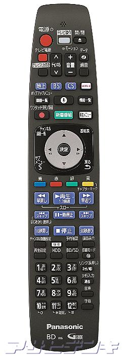 Panasonic(パナソニック)DIGA(ディーガ)DMR-UBX4030/DMR-UBX7030用純正リモコン TZT2Q01A4SJ(N2QBYB000047)