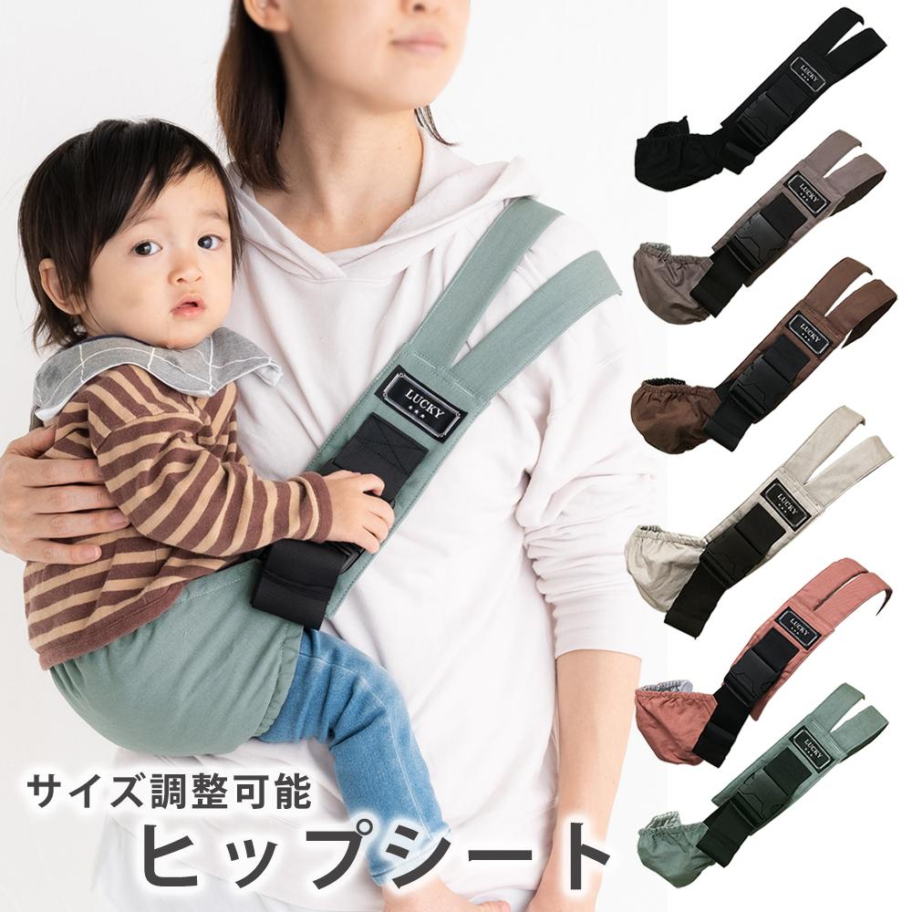 抱っこが好きなお子様を楽にサポート♪ 【10/1限定 最大10%OFFクーポン】抱っこ紐 コンパクト ヒップシート スリング サポートバッグ 抱っこ セカンド 抱っこひも ポーチ付き おでかけ 片手抱っこ サイズ調節可能 パパママ兼用
