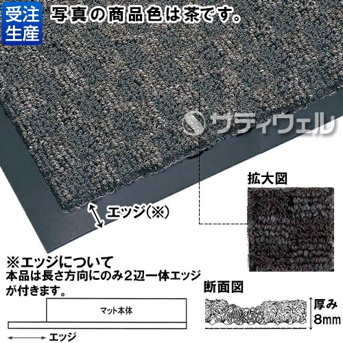 【送料無料】【受注生産品】3M エンハンス マット 500 900×6m グレー (2辺一体エッジ付き) E5 GRA 900X6