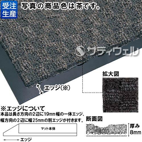 【送料無料】【受注生産品】3M エンハンス マット 500 1,200×1,800mm グレー (2辺別エッジ付き) E5 GRA 1200X1800 2