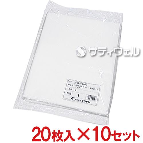 【送料無料】テラモト 回収バスケット 専用袋(20枚入) Sサイズ DS-192-610-0 10袋セット