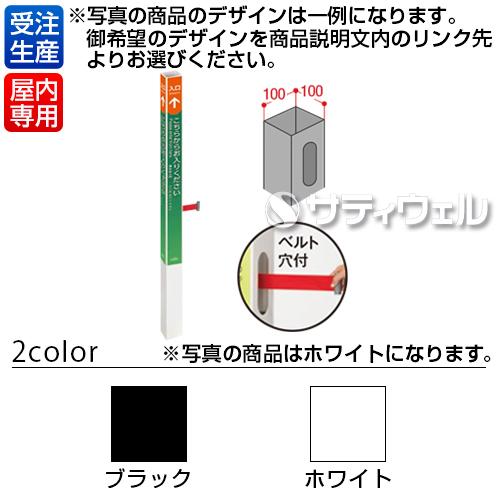【送料無料】【受注生産品】【法人専用】【全色対応 B2】テラモト ミセル 屋内タワーメッセ10(三面穴付)1800(3面)