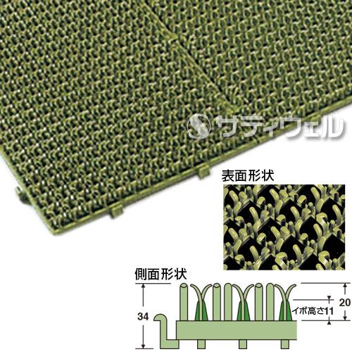 【送料無料】テラモト スパイクターフ 緑 450×600 MR-007-020-1 10枚セット