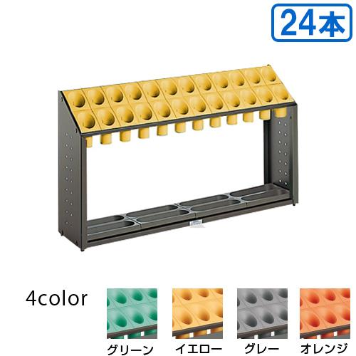 【送料無料】【法人専用】【全色対応 Y1】テラモト オブリークアーバンB 24本収納 B24